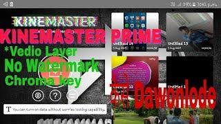 How To Dawonlode KineMaster Prime 2017 .Ful Deteils