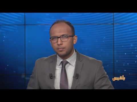 فيديو: موجة غضب جراء احراق مقرا لحزب الإصلاح في عدن وناطق بالحزب يوضح