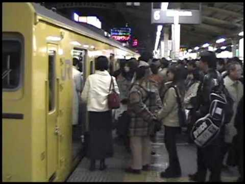 Japanese Commuter Train