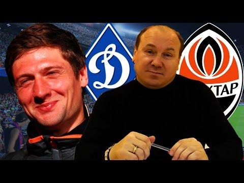 Скандальные интервью, словесные перепалки в украинском футболе
