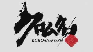 Anime - Kuromukuro Primera Temporada Completa