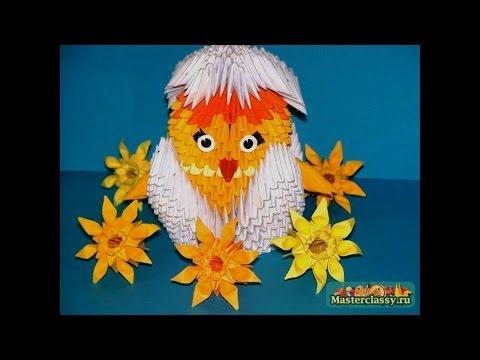 Схемы модульного оригами цыпленок в скорлупе