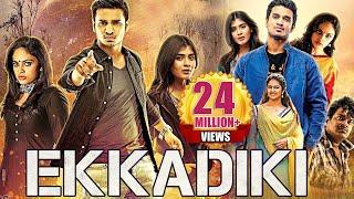 Ekkadiki (EPC) 2018 Latest South Indian Full Hindi Dubbed Movie   Nikhil   Action Movie