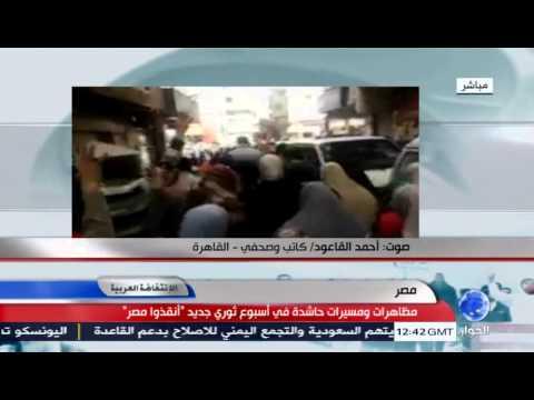 """مشاركة أحمد القاعود في اسبوع  """"انقذو مصر """""""