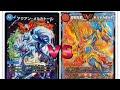第32回 5cバスター vs モルトNEXT 【デュエルマスターズ 】