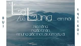 Lạ Lùng - Vũ (Video Lyrics)