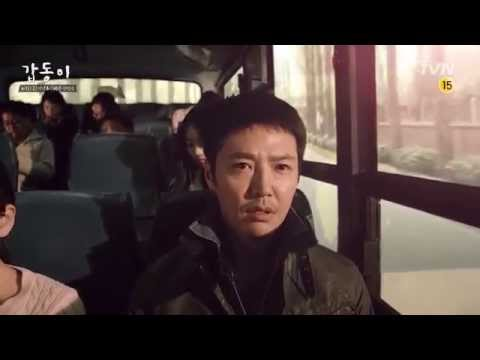 Gap Dong Teaser Yoon Sang Hyun 30s