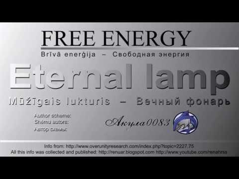 Eternal lamp - free energy scheme - akula0083