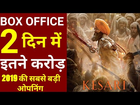 Kesari Movie 2nd Day Record breaking Box office collection, Akshay Kumar Kesari Today thumbnail