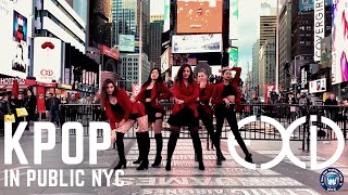 [KPOP IN PUBLIC CHALLENGE NYC] EXID (이엑스아이디)] 알러뷰 (I LOVE YOU) - by BST