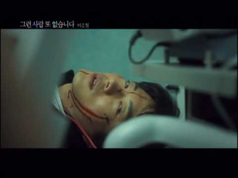 Lee Seung Chul - No One Else (Sad Story Than Sadness OST)