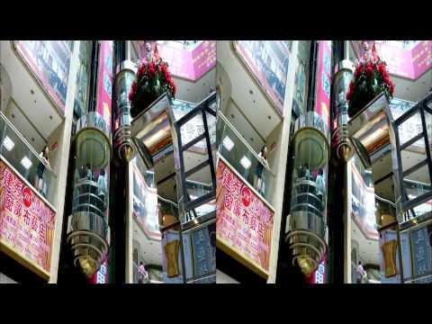 China Shopping Mall 3D Slide Show