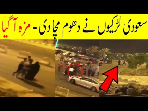 Saudi Arabia Latest News Today | 22-9-2018 | Saudi News in Urdu | Hindi News | AUN