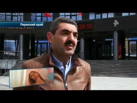 Арменка из Реальных пацанов оспорит штраф в Пермском суде