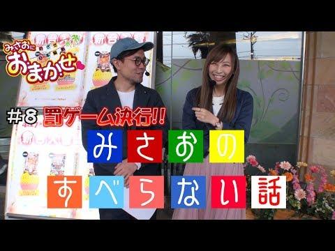 Stage8 SLOT魔法少女まどか☆マギカ2 他