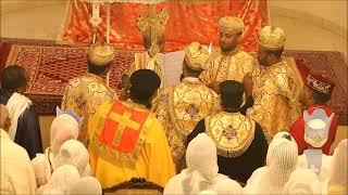 Ethiopan Ortodox Tewahido Hidar tsyon