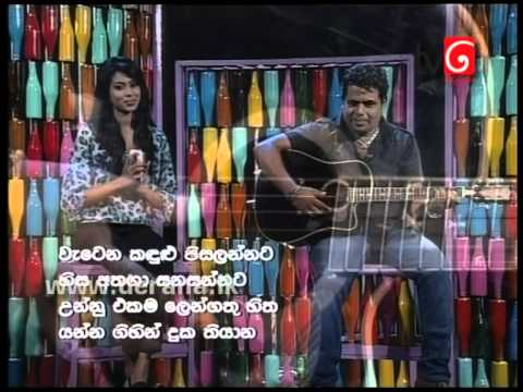 Record Bar With Ajith Perera   04th August 2014 video