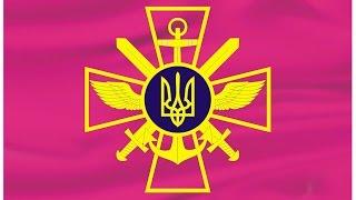 Реформа украинской армии - ВОЕННАЯ ДОКТРИНА