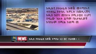 Addis Ababa Hit By Massive Taxi Drivers' Strike