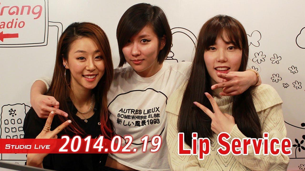 [Super K-Pop] 립서비스(Lip Service) - A-Yo - YouTube