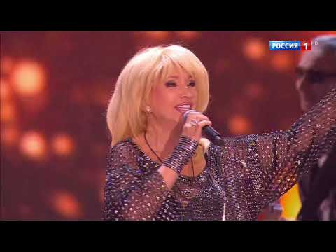 Ирина Аллегрова Цветы без повода Пeсня гoда 2017