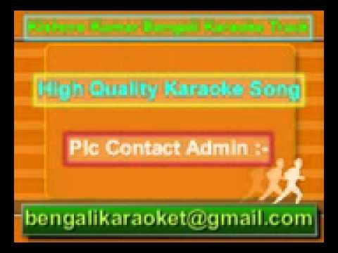 Kato Madhur E Jibon Karaoke Kishore Kumar video