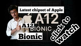 A12 Bionic Chip [EXPLAINED] || processors || Just empty