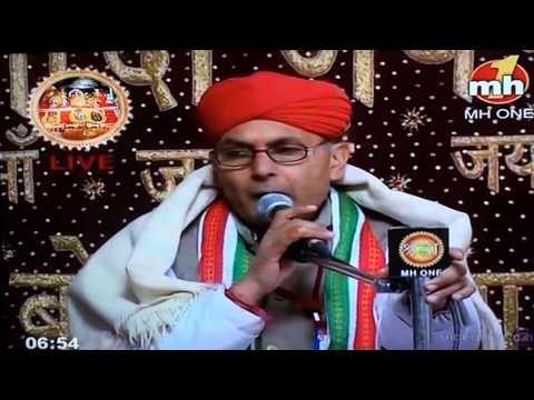 Morning Full Vaishnodevi Aarti Jan 2014 video