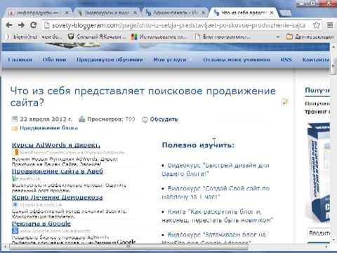 Блоггинг Наизнанку - Заработок на блоге