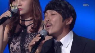 download lagu 불후의명곡 Immortal Songs 2 - Kcm - 꿍따리 샤바라.20170701 gratis