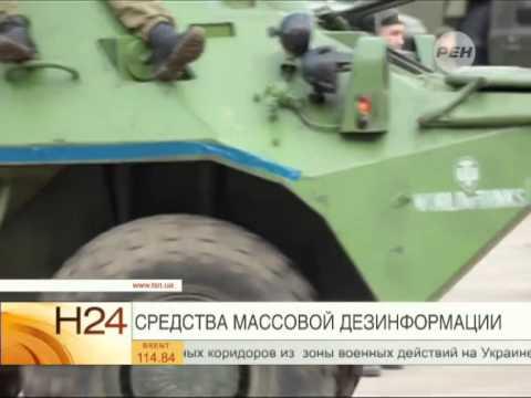 На юго-востоке Украины воюют игрушечные российские танки