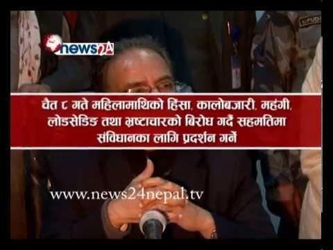 फेरि किन बढ्यो राजनीतिक ध्रुवीकरण ? - POWER NEWS