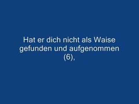 Qur'an - Sura 93 - Ad-duha (der Vormittag) - Deutsche Übersetzung - Rezitator: Sa'ad Al Ghamdi video