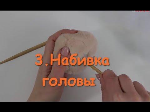3. Набивка головы котенка Тедди