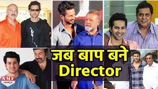 ये हैं Bollywood के वो Fathers जिन्होने लगाई अपने बेटों की नैया पार