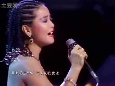 Kuukou (airport) - Teresa Teng video