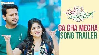 Ga Gha Megha Song Trailer | Chal Mohan Ranga Movie Songs | Nithiin | Megha Akash | Thaman S
