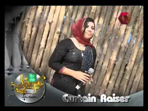 Patturumal 2012 Naseema video
