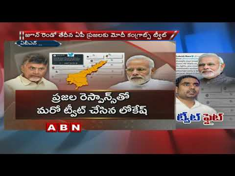 AP Vs Modi | Netizens angry on PM Modi tweet
