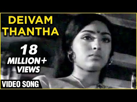 Deivam Thantha - Aval Oru Thodarkathai Tamil Song - Sujatha video