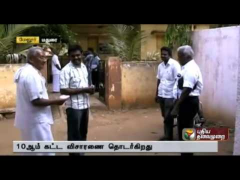 Madurai Granite Scame: Affidavit Video Record video