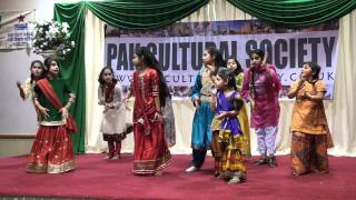PCS Cultural Evening 2011   Ho Jamalo by Children
