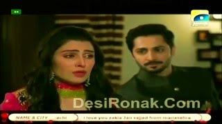 Ayeza Khan at her best in Teri Meri Love Story