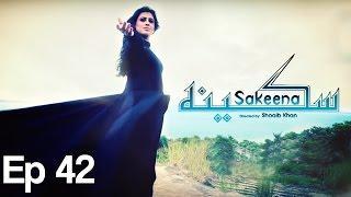 Sakeena  - Episode 42 | APlus - Best Pakistani Dramas