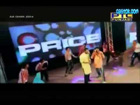 Chori Chori Jatt Chamkila Sundi Babbu MaanTV Rip Aah Chak 2014...