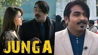 JUNGA Shooting Spot - Vijay Sethupathi