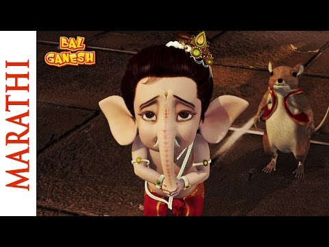 Bal Ganesh 2 - Lord Ganesha Realises His Mistake - Marathi Mythological...