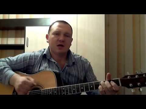 Скрипач - под гитару
