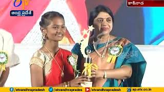 Ashram Public School 32nd Annual Day held in Kakinada | Margadarsi MD Sailaja Kiron Attend