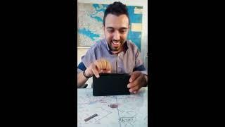 Meizu Pro 7 Unboxing